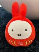 Sekiguchi Miffy Red Daruma Plush Doll Japan New W/tags Rare And Sold Out
