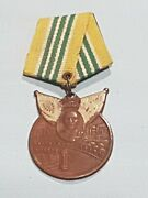 Scarce Wwii Nationalist Chinese Army Named Medal Super Rare S/n 086866 Ww2