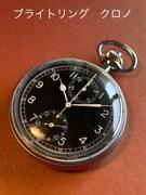Breitling Chronograph Pocket Watch Used Excellent Rare Black