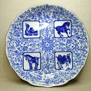 Antique Chinese Blue And White Porcelain Plate 19th Century. There Stamped.
