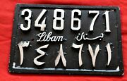 License Plate Old Fat And Heavy Lebanon The Original