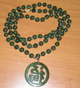 """Antique Natural Green Jadeite Jade 6mm Bead 23"""" Necklace 31.6g Qing Dynasty"""