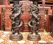China Royal Bronze Copper Dragon Hold Oil Lamps Candlestick Candleholder Statue