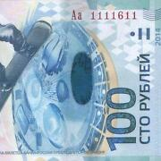 Russia 100 Rubles Sochi 2014 Nice Number 1111611 Series Aa Unc Olympic Games