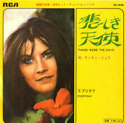 Sandie Shaw Those Were The Days 7 Vinyl Single Record Japanese Ss-1858 Rca