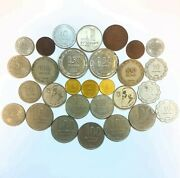 Lot Of 30 Old Special Israel Coins Hanukkah Pruta Face Edition Set Israeli Coin