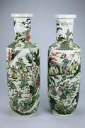Antique Pair Of Large Chinese Famille Verte Vases