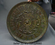 14.8 Antique Old China Bronze Ware Dynasty 12 Zodiac Animal Dragon Beast Mirror