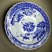Antique Chinese Blue And White Porcelain Plate 19th-20th Century. There Stamped