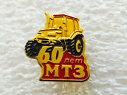 Vintage Pinback Pin Badge 60th Anniversary Of The Minsk Tractor Plantmtzussr