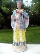 Rare 15 Antique Limoges Henri Ardant Mandarin Figurine H.a. And Cie French 19th C
