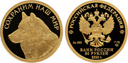 50 Rubles Russia 1/4 Oz Gold 2020 Protect Our World / Tundra Wolf Proof