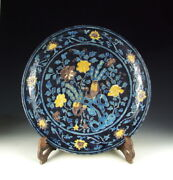 China Antiques Fahua Ware Porcelain Plate W Flower Pattern