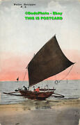 R408653 Native Outrigger. P. I. Mf. By Cardinell Vincent. Mf. For Camera Supply