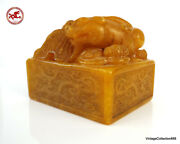 Chinese Seal Shoushan Stone Antique Carved Dragon Statue Stamp