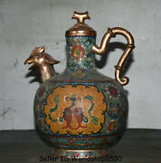 13.6 Marked Old China Qing Cloisonne Enamel Rooster Cock Handle Wine Pot Flagon