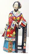 Ancient Chinese Lady - Ceramic Woman Figurine Porcelain Dolls