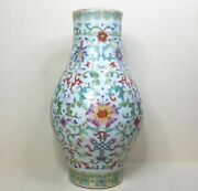 Antique Chinese Porcelain Vase 19th-20th Century. There Stamped.