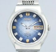 Seiko Lord Matic 5216-6030 Dead Stock Automatic Vintage Watch 1973and039s
