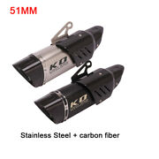 Universal Motorcycle Muffler Pipe Exhaust Tips For 51mm With Heatshieldcover