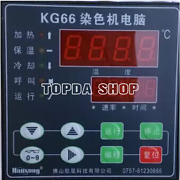 Xh-kg66 High Temperature Small Prototype Computer Infrared Proof Machine