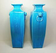 Antique A Pair Of Chinese Porcelain Vases 18th Century.