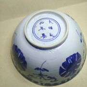 Antique Chinese Porcelain Blue And White Bowl 17th-18th Century. There Stamped.