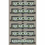 Kato N Scale 10-259 E231 Series 500 Series Yamanote Line Color Addition 6 Cars