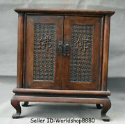 15.6 Rare Old China Dynasty Huanghuali Wood Cupboard Cabinet Antique Furniture