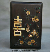 7antique Old China Redwood Inlay Shell Dynasty Flower Birds 喜 Jewelry Box Boxes
