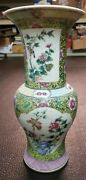 19th Century Chinese 1800s Pink And Yellow Wucai Vase