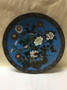 Cloisonne Charger Flowers Bird Blue Background