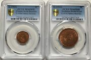 Pcgs-ms65rb China Soviet 1960 Restrike 1 Cent+5 Cents Copper Coin