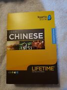 Rosetta Stone Learn Chinese With Lifetime Access On Ios Android Pc And Mac-n