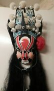 Vintage Chinese Opera Mask Communist China Gift From Minister Of Rail Ways Prc