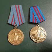 Albania Medals. Albanian Maintenance Of Public Security Medal 2 Variante