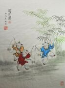 Vintage Chinese Watercolour - Childrens Spin Tops - Signed And Inscribed   P172
