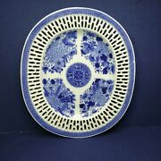 Antique Chinese Porcelain Blue And White Plate 19th-20th Century.