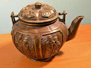 Chinese Teapot - Brass - Vintage - Antique - Love Story