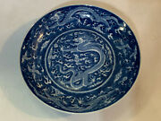 Chinese Blue And White Porcelain Bowl / Plate 5 Claw Dragon Decoration Kangxi Mark