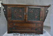24.6 Old China Dynasty Huanghuali Wood Carved 8 Treasures Cupboard Drawer Table