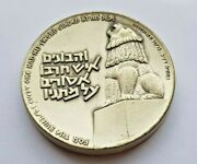 Israel Silver Medal Peace Within The Walls Psalms 35mm 30g Silver 935 Jerulalem
