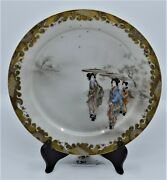 Asian Japanese Calendar Month Display Decorative Fine Hand Painted Dish Plate