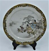 Vintage Japanese Very Fine Hand Painted Calendar Month Display Dish Plate