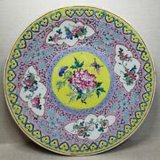 Antique Chinese Porcelain Plate 18th-19th Century.