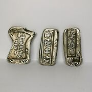 Antique Chinese Coins Made From Silver 19th-20th Century.