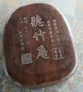 Large Chinese Ink Stone With Wood Box   M3765