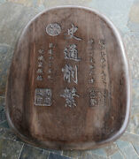 Large Chinese Ink Stone With Wood Box   M3766