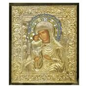 Large Russian Silver And Enamel Icon Mother Of The God
