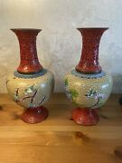 Chinese Pair Cloisonné Enamel Cinnabar Lacquer Vases Extremely Rare.